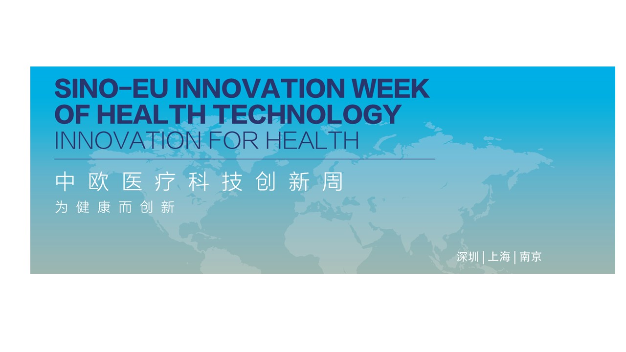 Bermes project present at the Sino-Europe Innovation Week of Health Technology